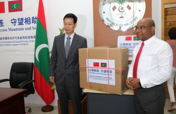 Maldives receives aid from China to combat COVID-19 pandemic
