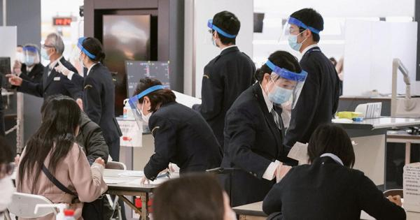 Japan to include US in foreign entry ban to curb imported COVID-19 cases