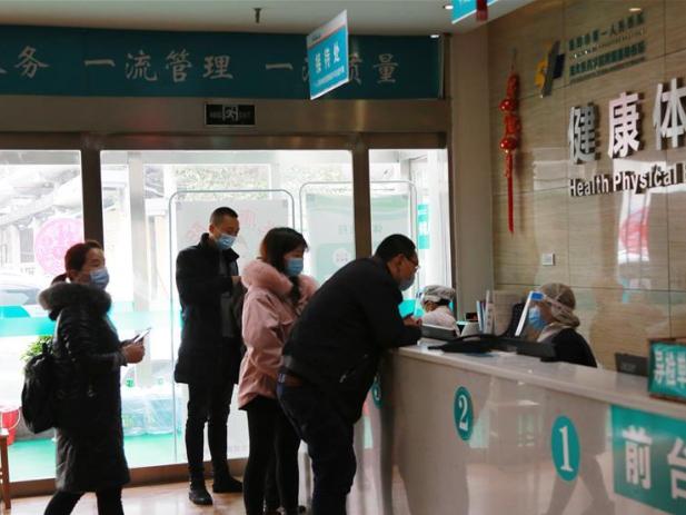 China's basic medical insurance fund reports balance of 2.7 tln yuan