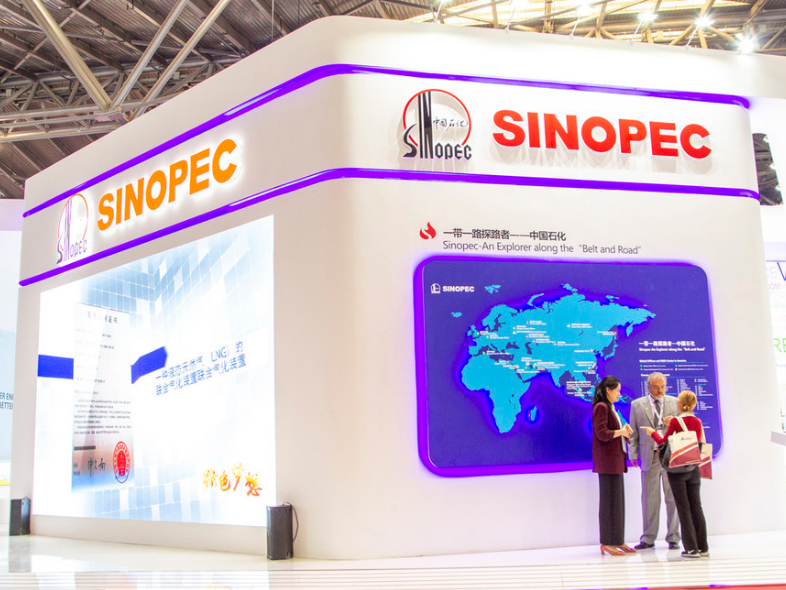 Sinopec plant starts mask material production to ease shortfall