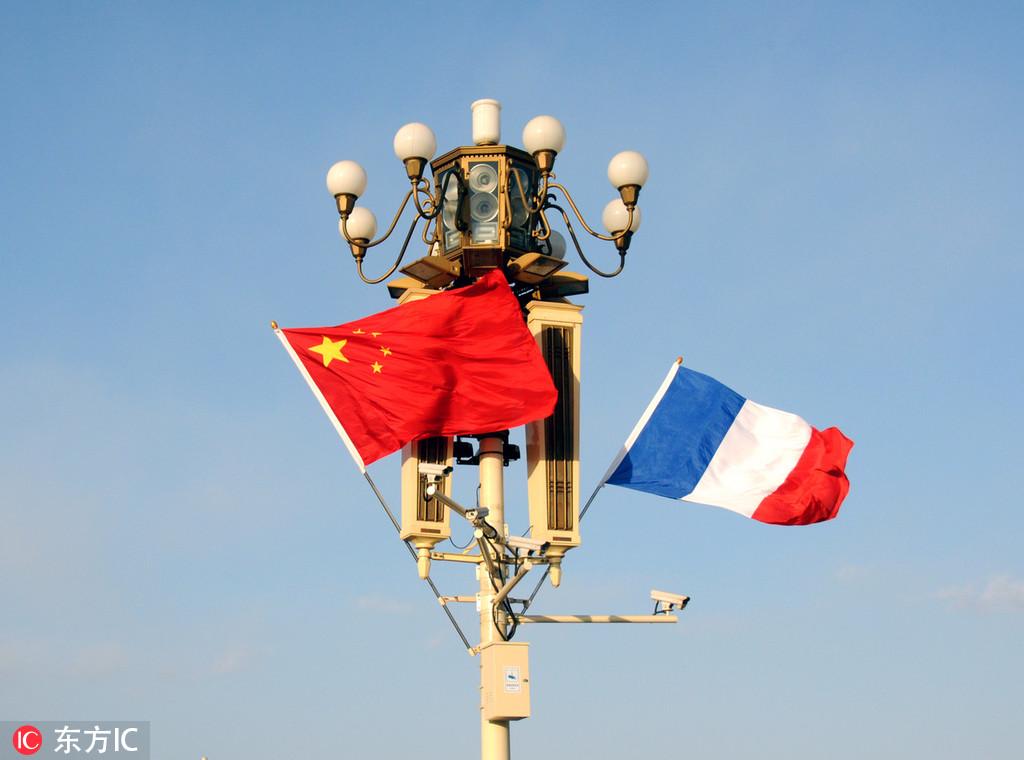 China France.jpeg