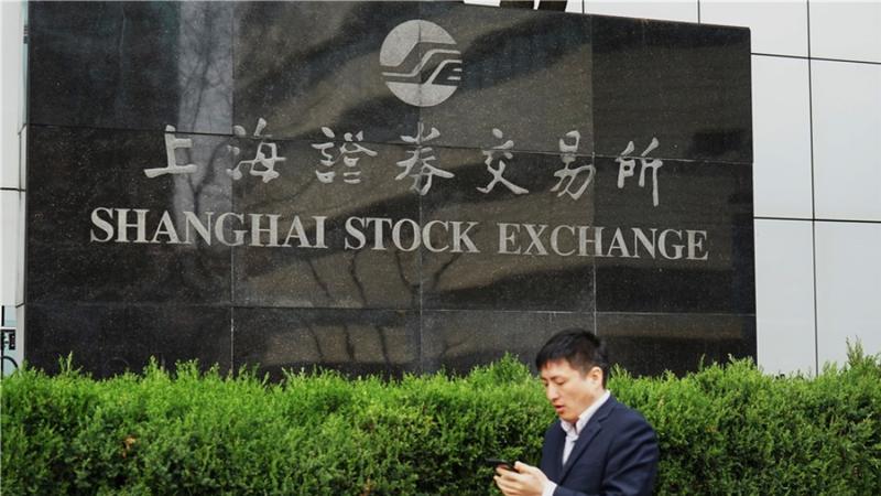 stock exchange 1.jpg