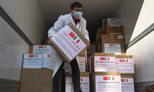 Isolated quality issues regarding Chinese medical aids should not be politicized: FM