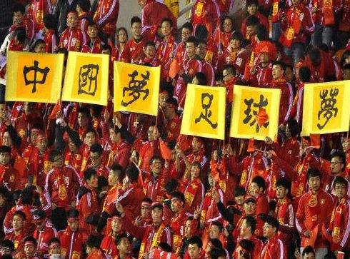 Chinese football should lessen dependence on foreign coaches, says Chinese club coach