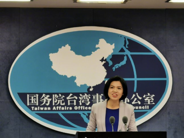 Taiwan-related questions involving WHO must be handled based on one-China principle: spokesperson