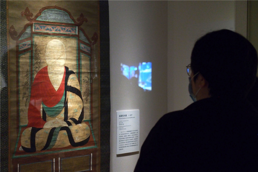 Shanghai Museum reopens with extended exhibition
