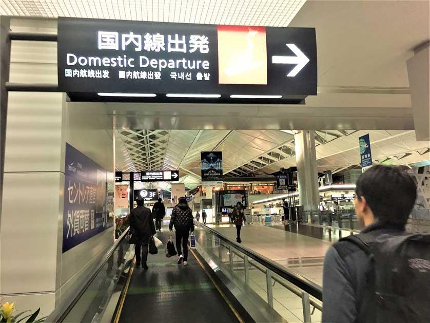 chubu-airport-2017-1.jpg