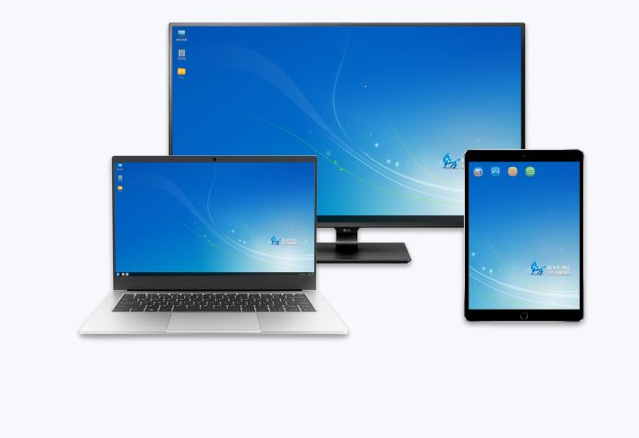 Kylin to take on global giants with new OS