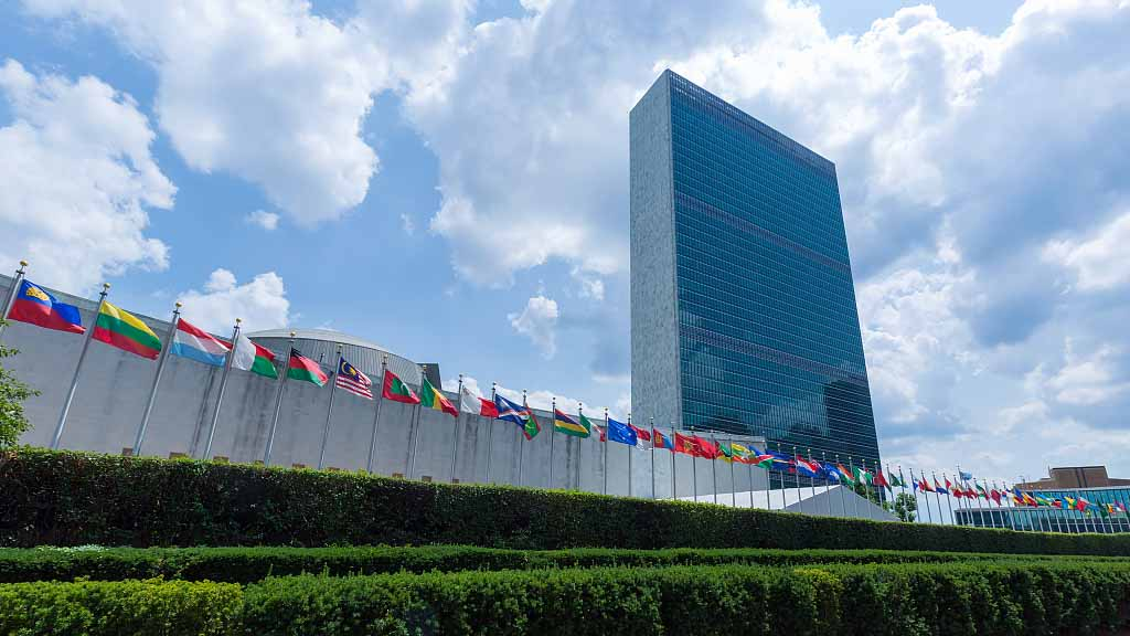 UN partners with Tencent to hold online conversations on its 75th anniversary
