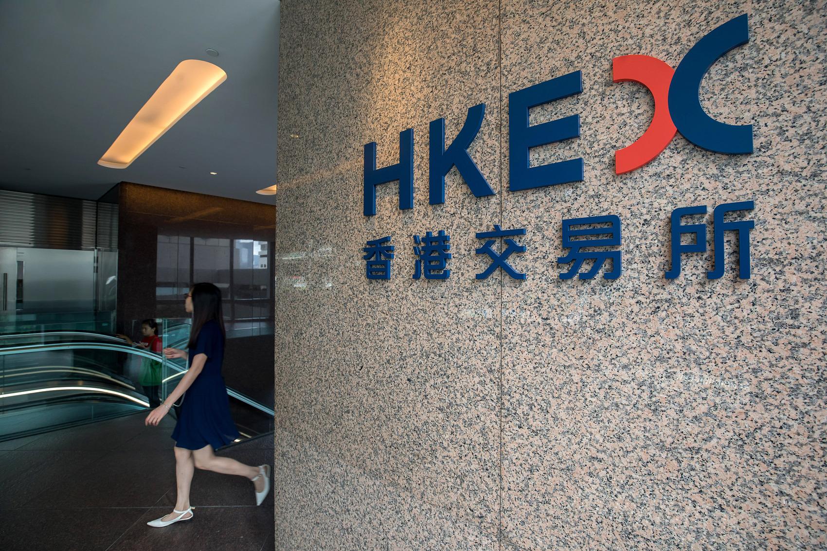 Hong Kong stocks close 0.84 pct higher