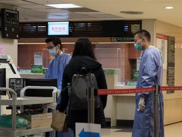 COVID-19 patients in Taiwan rise to 339