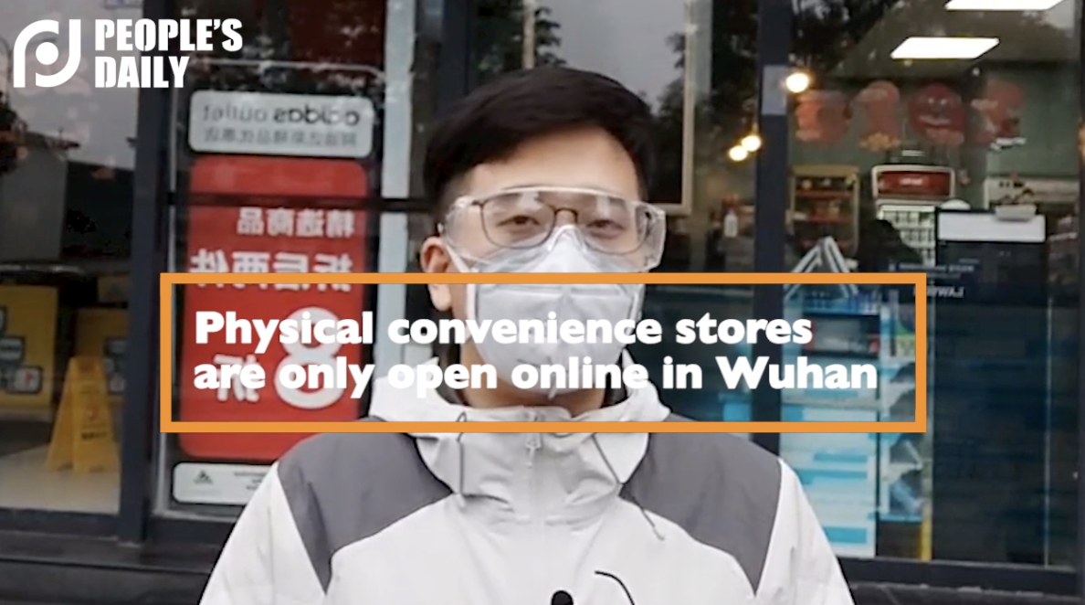 Fact Check in Wuhan: Are physical convenience stores only open online?