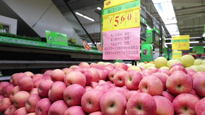 Fact Check in Wuhan: Is food a headache for Wuhan citizens?