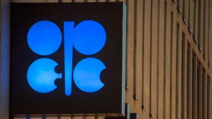 OPEC+ to hold video conference meeting on Monday: source