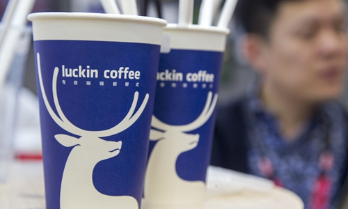 Chinese securities regulator condemns Luckin coffee for accounting fraud