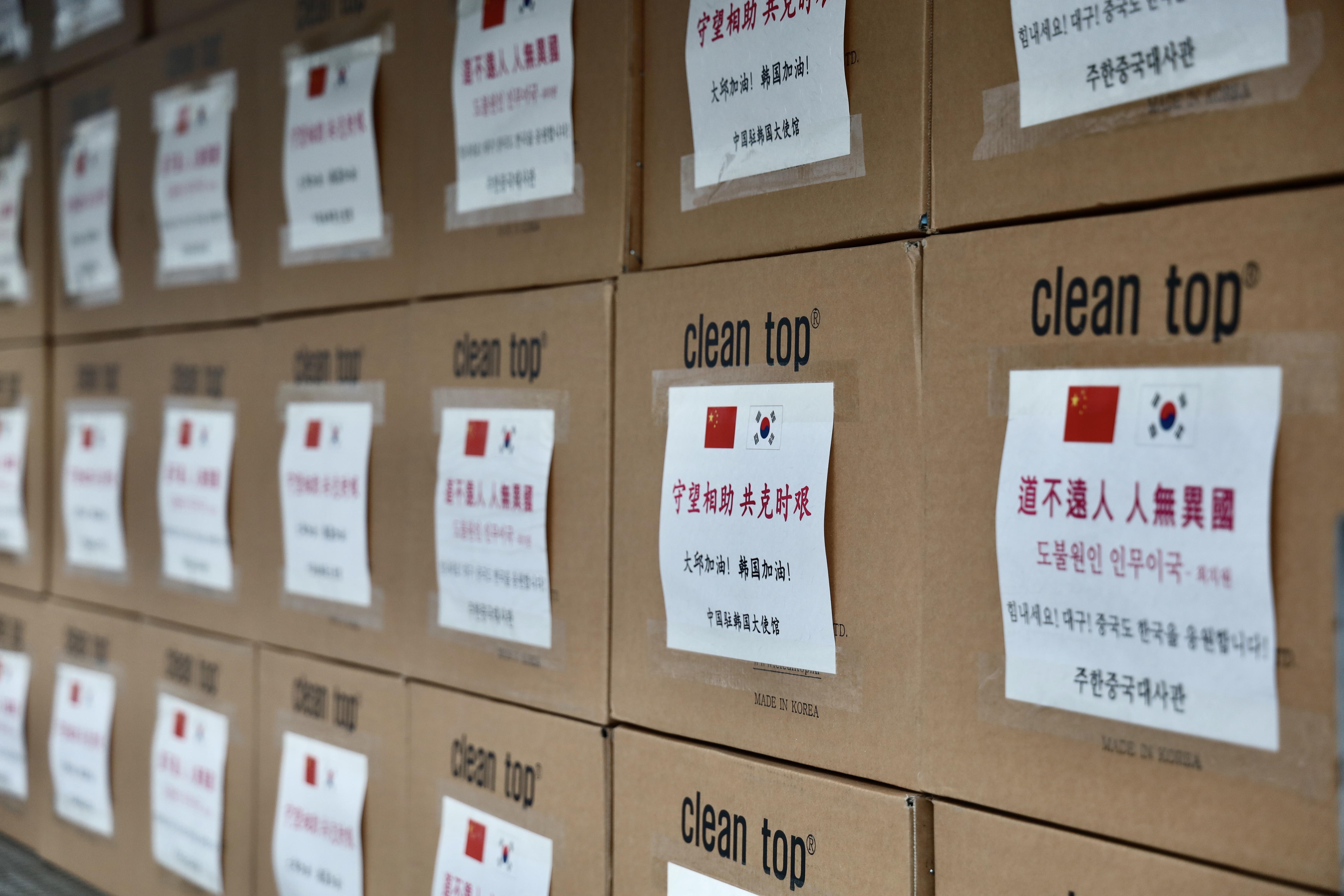 China's Qinghai donates masks to ROK