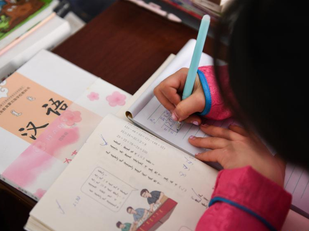 China's Zhejiang province to begin reopening school from April 13