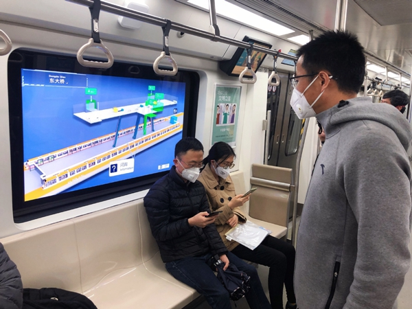 Intelligent service systems used on Beijing subway