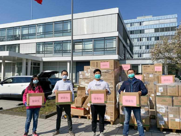 China distributes 5,000 health kits to overseas Chinese students in Frankfurt