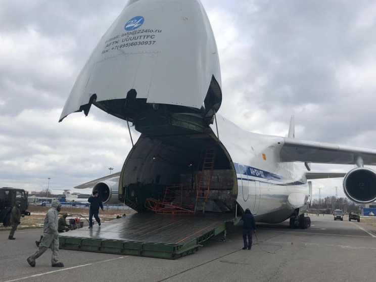 Chinese COVID-19 aid arrives in Moscow