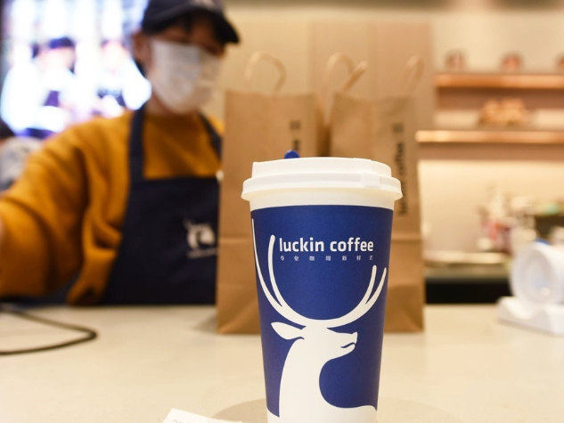 Luckin Coffee shares down 75% after fraud revelations