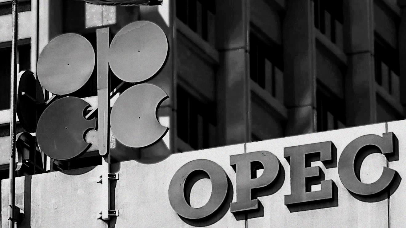 Saudi Arabia denies withdrawal from OPEC+ deal