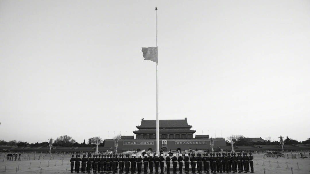 Chinese national flag flies at half-mast at Tiananmen Square to mourn COVID-19 victims