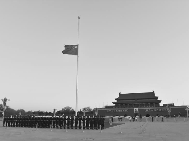 Xi leads national mourning for lives lost to COVID-19