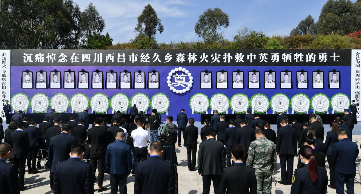 Memorial remembers sacrifices of firefighters in Xichang