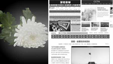 Nearly 13.4 mln Chinese mourn deceased online on Tomb-sweeping Day