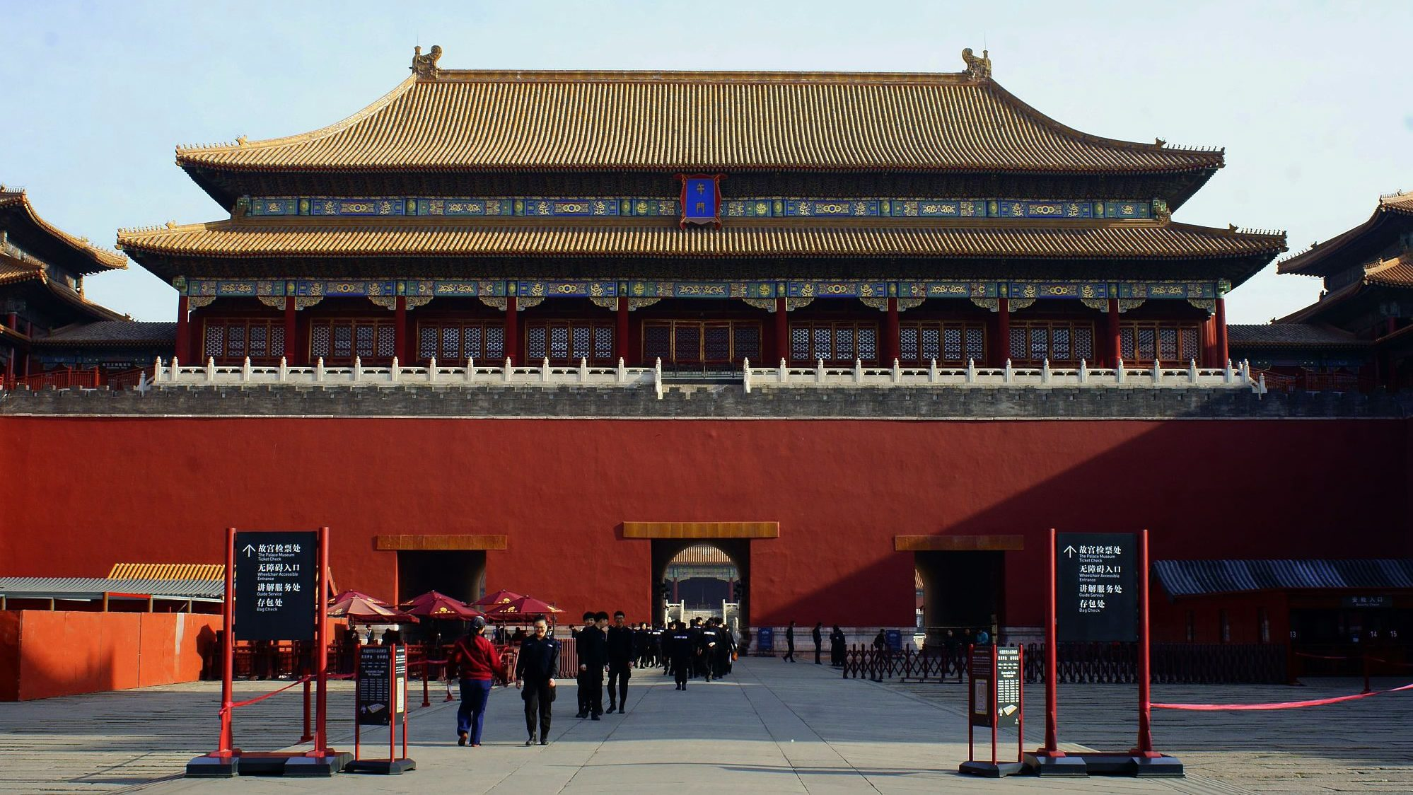 China's Forbidden City on live broadcast amid COVID-19 pandemic