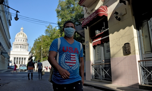 Chinese alumni donate medical supplies to Cuba amid epidemic