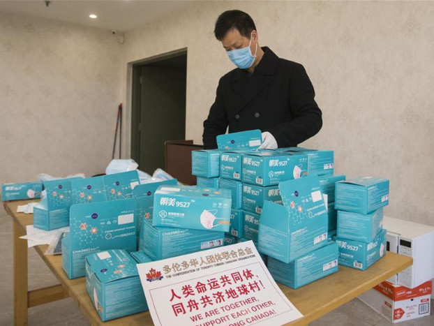 Confederation of Toronto Chinese Canadian Organizations donates face masks to Canadian government