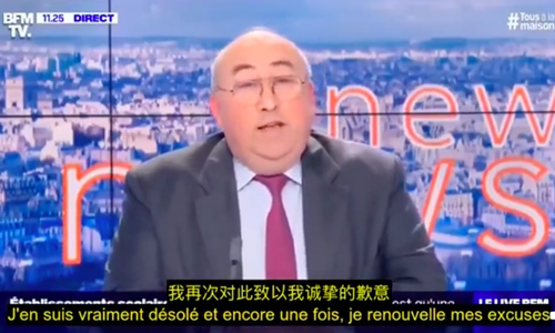 Netizens reject French anchor's apology for downplaying disrespectful comments on Chinese COVID-19 victims