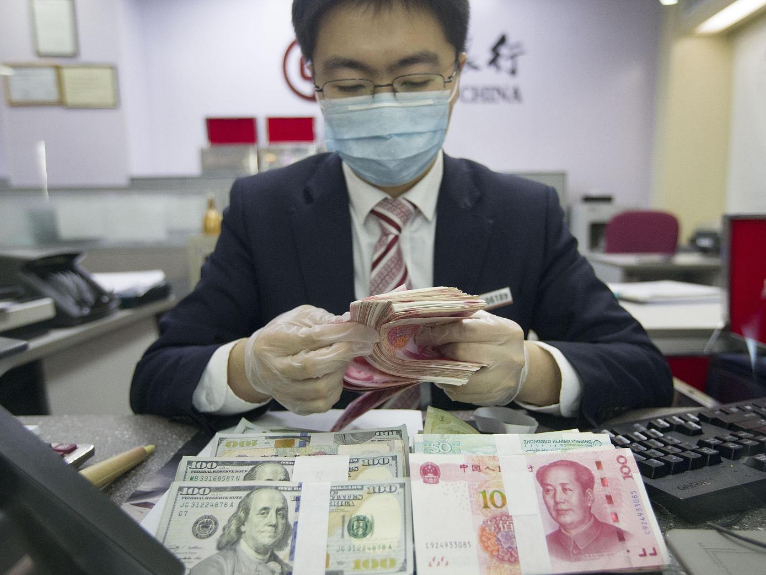 Chinese yuan strengthens to 7.0939 against USD Tuesday