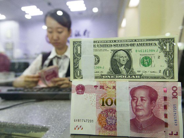 China's forex reserves stand at 3.0606 trln USD