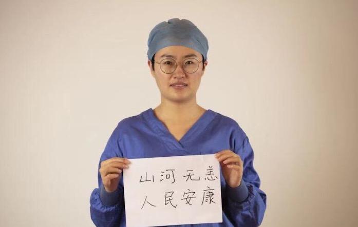 Poster: Remember fallen nurse Zhang Jingjing