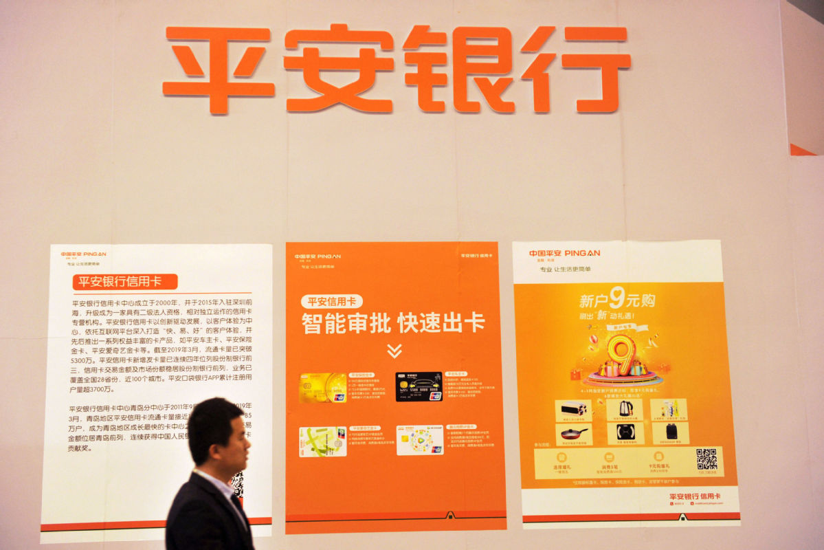 Ping An donates 10m yuan in medical supplies to UK