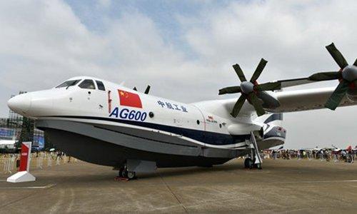 Amphibious AG600 airplane plans sea test