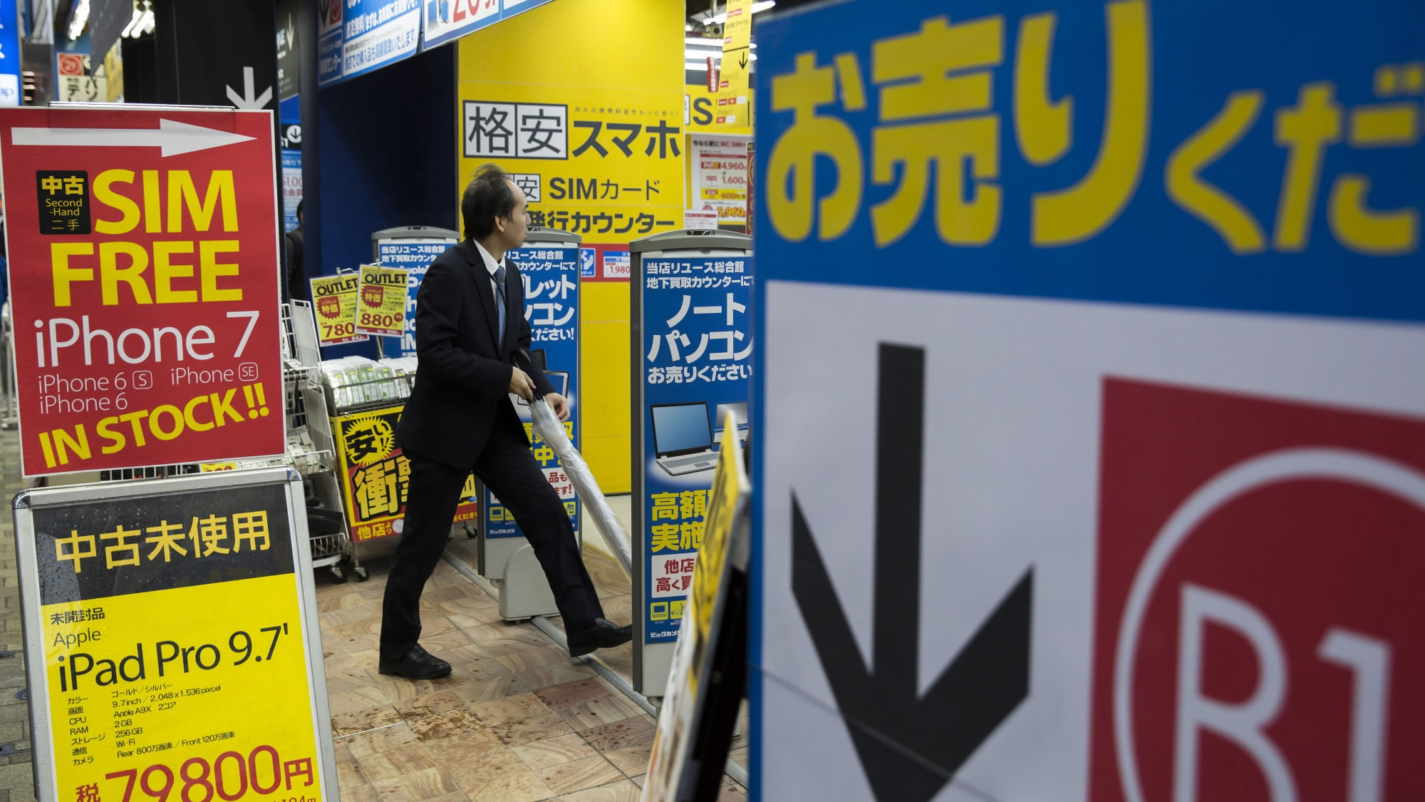 Japan logs biggest current account surplus in 2 years as imports hammered by virus