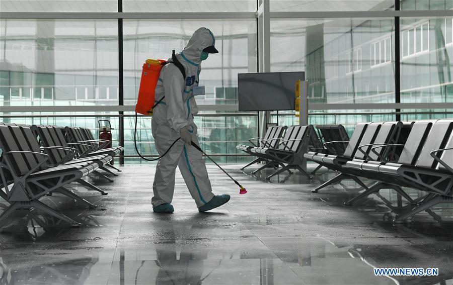Tianhe airport.jpg