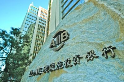 AIIB approves emergency loan to support China's public health infrastructure