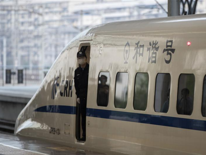 First outbound train travelling within Hubei from Wuhan since outbound travel restrictions lifted