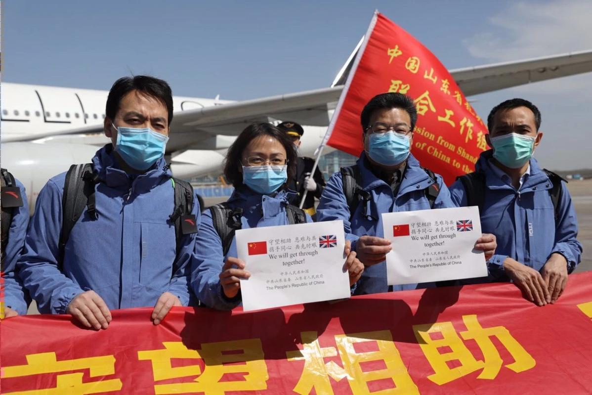 Chinese embassy rebuts British 'disinformation'