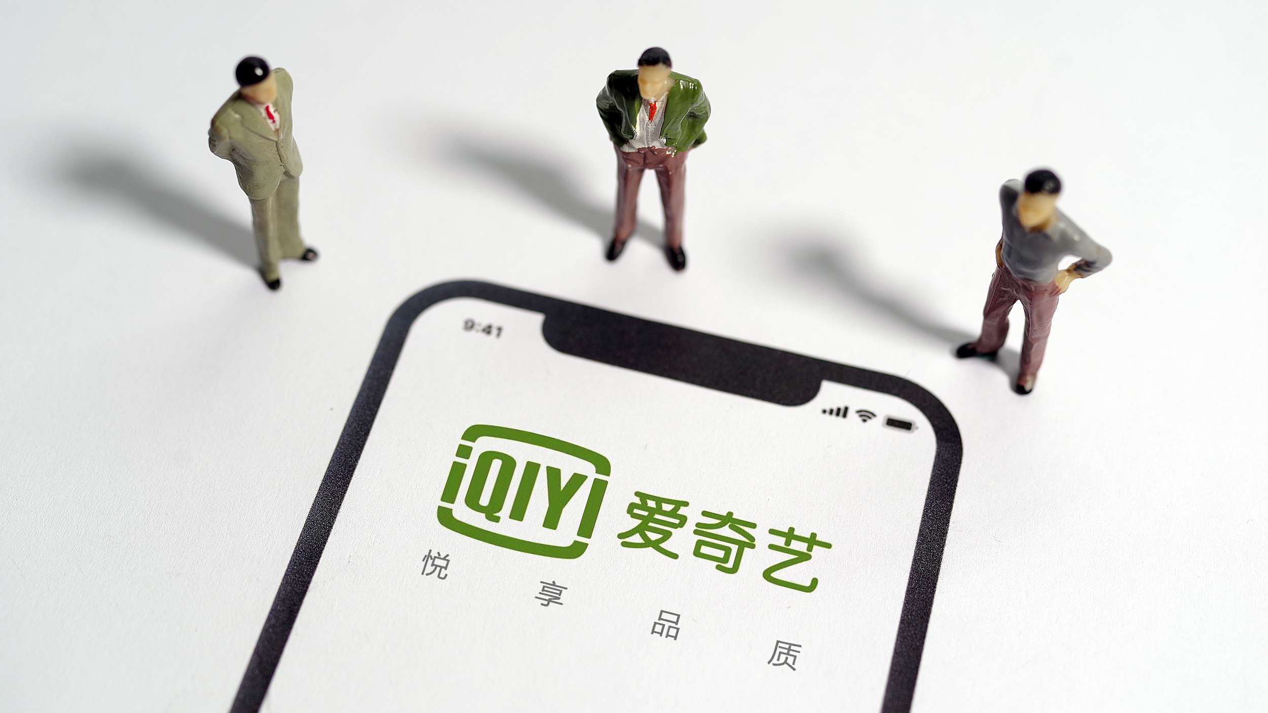 iQIYI CEO dispels research firm's allegations of exaggerated revenue
