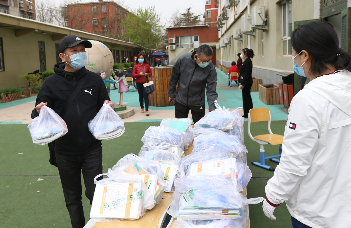 Shanghai, Hebei, Guangdong release school dates