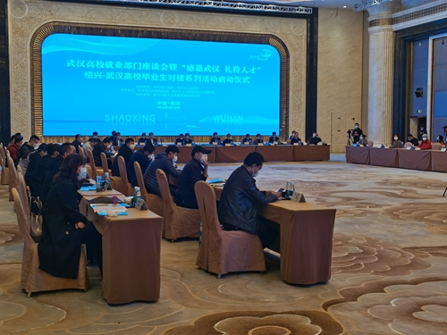 Local govt provides 8,000 jobs for Wuhan graduates