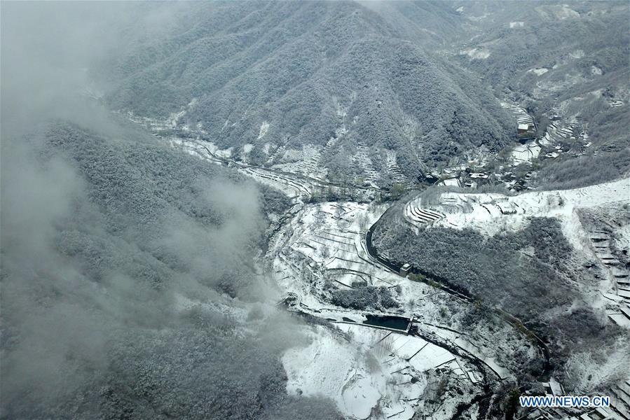Snow scenery of Taihang Mountain in N. China