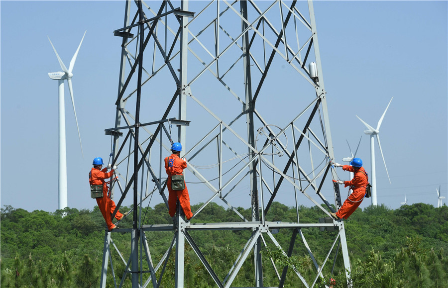 Nation seeks public opinion on energy reforms