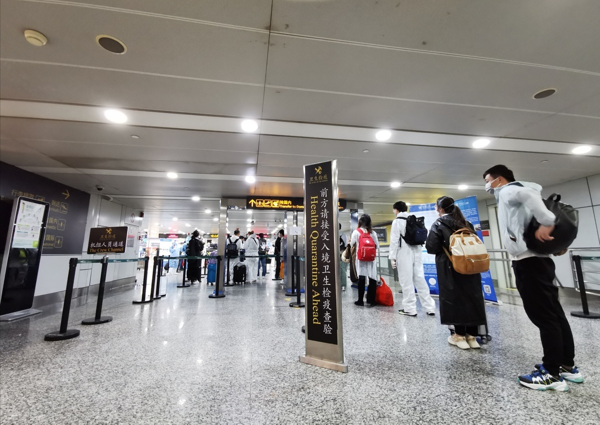Guangzhou treats all inbound personnel equally: official